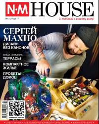 NM House/ May 2017 - June 2017 - Bitangra Furniture - Press Publication - Jinga Sofa